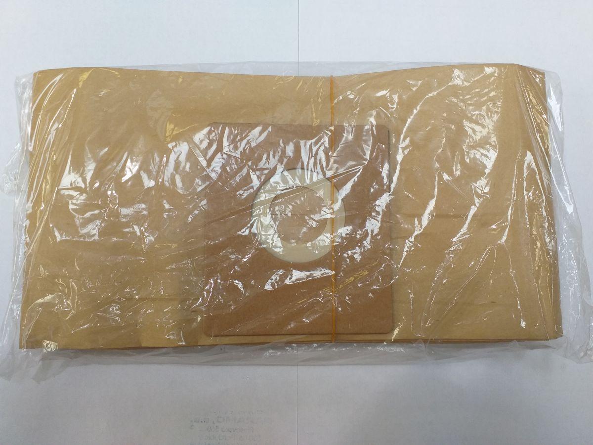 sáček papírový (baleno po 5 ks = 1 sada)